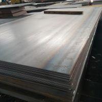 现货供应 柳钢Q235材质开平板 2mm-25mm 厚度规格齐全 欢迎来电洽谈
