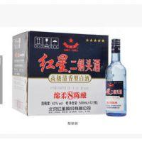 红星二锅头兰瓶8年陈酿500毫升