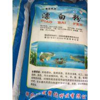 湖北健发 工业级漂白粉 水产专用漂白粉 厂家直销