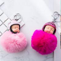 睡眠娃娃钥匙扣 睡眠宝宝汽车礼品獭兔毛球头盔挂件包包挂扣饰品