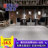 圣凯罗瓷砖 北欧现代灰色水泥砖600x600仿古砖地板砖阳台防滑地砖