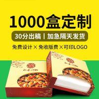 合肥抽纸盒定制厂家生产销售定做手提袋免费设计打样印logo500盒起订