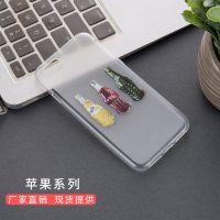 批发iPhone6/6S手机壳卡通可爱透明苹果7/8手机保护套tpu全包防摔