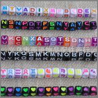 diy彩色儿童手工益智串珠幼儿园教材 大孔字母珠糖果珠 kandi散珠