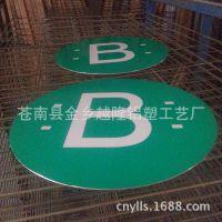 电力相序牌ABCN方形牌球拍型相序牌搪瓷相序牌PVC相序牌工厂定制