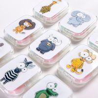 0764隐形近视眼镜盒女 韩国小清新创意收纳盒 学生美瞳卡通护理盒