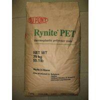 长期提供原料 PET美囯杜邦 Rynite 530 BK503