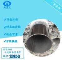 304不锈钢薄壁水管厂家 专业销售楼盘小区家装薄壁水管卡压管件