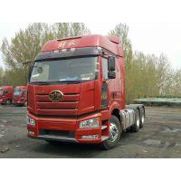北京一汽解放新J6P 6X4 460马力半挂牵引车总代理专卖销售139101 78882