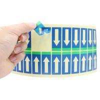 哪里有做间隔胶深圳不干胶厂家定制PVC铜版纸标签 透明不干胶