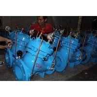 三科供应DY200X可调式减压稳压阀