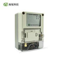 预见智能电表采集器预付款电表集中器电能表 集中器电能信息采集系统