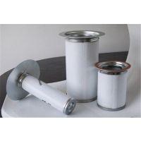54509500油气分离滤芯Ingersoll Rand/英格索兰集尘箱滤芯航空元件