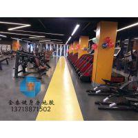 供应北京健身房环保塑胶地板