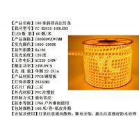 宇创光厂家直销led180灯2835高压软灯条,220v酒店外墙装饰高压软灯带