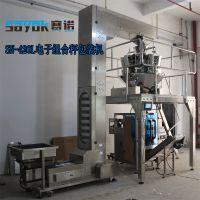 厂家直销新疆红枣野生沙棘自动称重包装各类葡萄干套袋机包装机