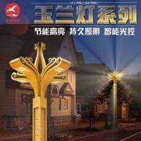 定制大型景观灯LED玉兰灯路灯 户外广场市政道路玉兰灯生产厂家
