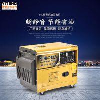 车载超静音5kw小型柴油发电机