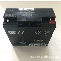 环宇电池 HYS12170 12V17AH 泛光灯电池 HUANYU HYS12180蓄电池