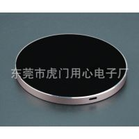 CNC铝合金无线充电器iphoneX快速充电QI通用无线充电器批发定制