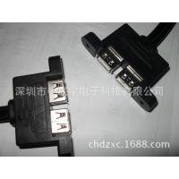 供应USB2.0 2AM TO AF手机数据线 USB2.0带耳朵一公对二母延长线