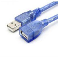 厂家提供 USB延长线数据线 透明蓝USB线  摄像头 连接线 1.5米