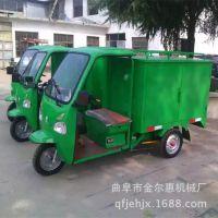 现车出售小型垃圾清运车 新款三轮垃圾车 纯电力驱动环卫车密封式