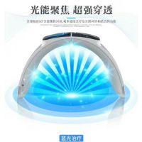 光量子端粒酶激活仪,中医光灸仪,时光隧道,美容仪
