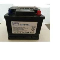Sonsunschie德国阳光蓄电池A512(12V40AH广东厂家直销