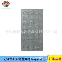 厂家直销  高分子复合树脂盖板 水表箱盖板 价格优惠