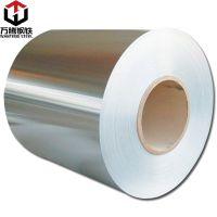 山东厂家专销售铝镀锌彩钢卷板 热镀锌彩涂板 量大从优 现货加工