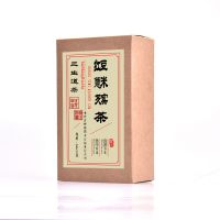 红豆薏米芡实茶代用茶 袋泡茶花草茶支持分销淘货源代销微供代发