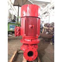 XBD12.0/55-L消防泵,XBD12.2/55-L消火栓泵/喷淋泵/管道增压水泵