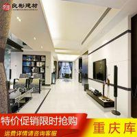 批发佛山瓷砖抛光地板砖600x600 客厅防滑玻化瓷砖中式现代地面砖