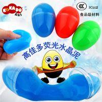 KOKADO/高佳多荧光鸡蛋儿童彩泥鼻涕泥超轻粘土吹泡泡水晶泥玩具