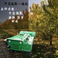 脐橙园自动施肥开沟机 履带式开沟机详细信息