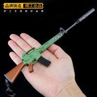 绝地大逃杀 绝地逃生鳄鱼之咬M16A4突击步枪模型钥匙扣 合金武器
