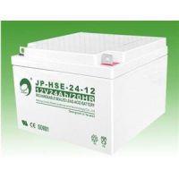 劲博蓄电池12V38AH容量型号参数报价JP-HSP-38-12劲博