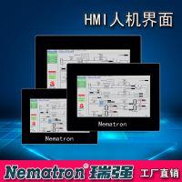 nematron人机界面HMI操作员面板TFT四线电阻显示屏