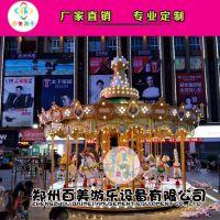 黑龙江鹤岗儿童旋转木马,广场大型升降豪华旋转木马低调奢华有内涵