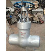 Z61H-160C闸阀 DN225 自密封焊接闸阀Z61H