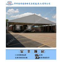 铝合金大型帐篷使用先进技术和材料持续创新,拥有完全碳混合篷房系列。