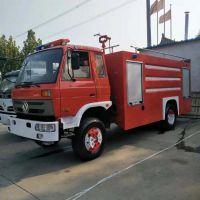 多功能小型水罐消防洒水车 5立方东风多利卡消防车价格