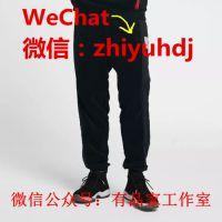 Nike耐克原单尾货运动卫裤服装店开店货源诚招微商淘宝代理