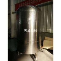 江西南昌不锈钢储水罐化工储罐天城机械设备有限公司常规产品直销