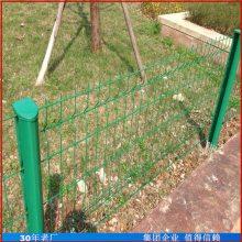 江门护栏网 野鸡护栏网 铁丝网片厂