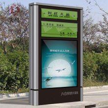 大昌厂家专业供应太阳能指路牌灯箱双面LED路名牌滚动灯箱