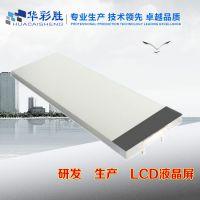 led背光源生产  led背光源片  大尺寸led背光源  led背光源导光板