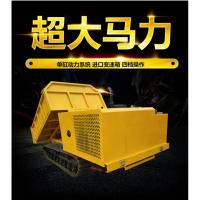 广东小型多功能矿用运输车 橡胶履带运输车拖拉机