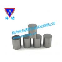 株洲伟业 硬质合金棒材 YG8钨钢圆棒